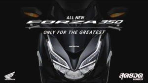All New Honda Forza 350 บิ๊กสกู๊ตเตอร์ยอดนิยม