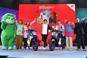 All New Scoopy 2020